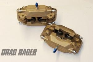 Drag Racer rotors